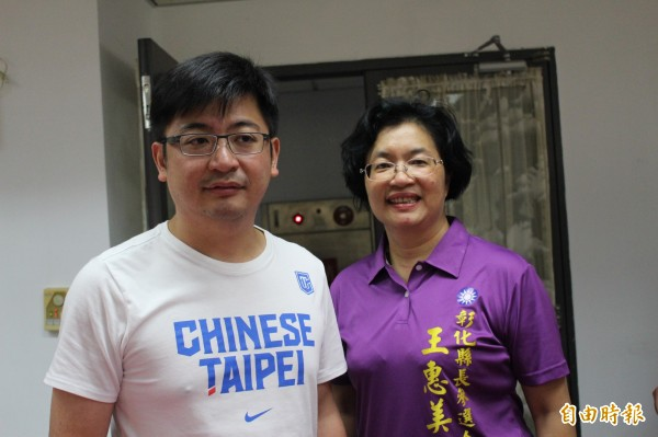 國民黨王惠美(右)由立委轉戰縣長寶座。(記者張聰秋攝)