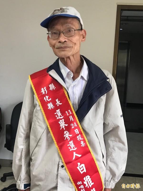 無黨籍白雅燦完成彰化縣長參選登記。(記者張聰秋攝)