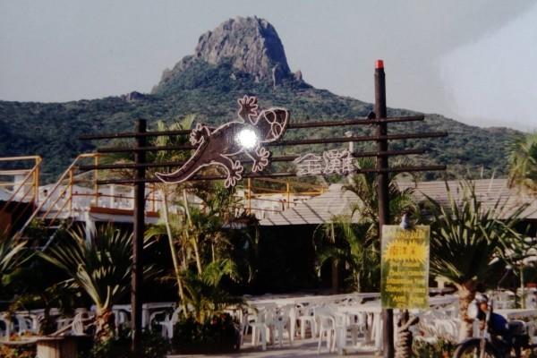 1995年間的迪迪小吃跟金灘都在墾丁大街北端。(記者蔡宗憲翻攝)