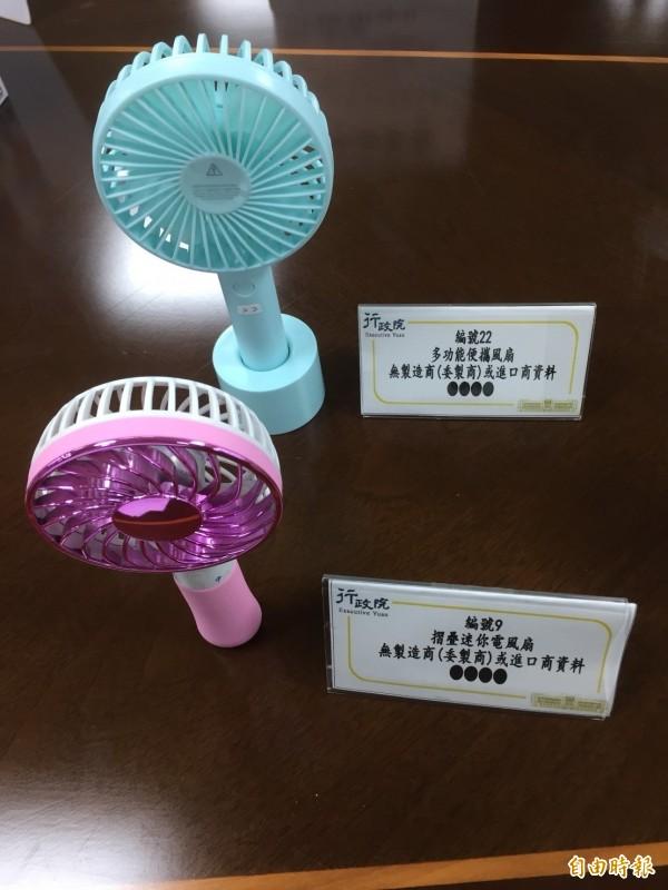 9號「SEMA」中國廠牌風扇馬達絕緣不足,溫度升高恐釀危險。22號「HANDY FAN」中國廠牌風扇,鋰電池透過低溫充電,竟在短短3分鐘內即起火、爆炸。(記者陳宜加攝)