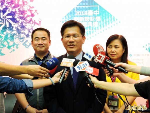 台中市長林佳龍(中)呼籲停止負面選舉。(記者張菁雅攝)