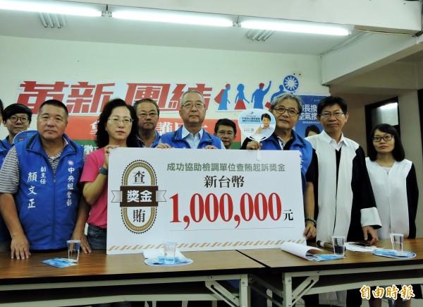 國民黨台中市黨部在律師見證下,提供百萬獎金,徵求林佳龍疑似賄選檢舉人。(記者張菁雅攝)