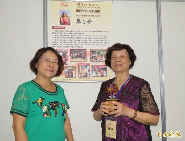 84歲的廖自分由女兒王玉華陪同出席領取終身學習楷模獎。(記者陳心瑜攝)