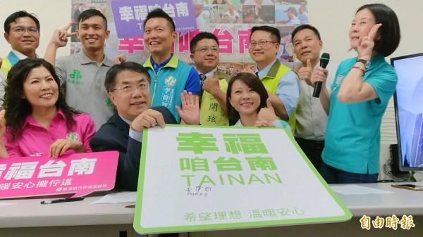 民進黨台南市長參選人黃偉哲競選團隊發表首支競選主題曲MV「幸福咱台南」。(記者洪瑞琴攝)