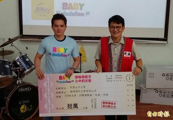台北Baby嘟嘟房等企業今天捐贈嘉義縣阿里山國中小學生球鞋、衣物及弓箭組等。(記者林宜樟攝)