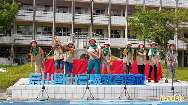 高雄市第1所市區公辦公營實驗小學開學。(記者黃旭磊攝)