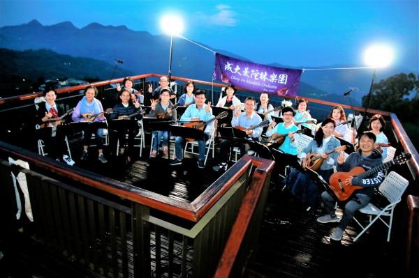迎晨曦音樂會1314觀景台浪漫舉行。(莊姓讀者提供)