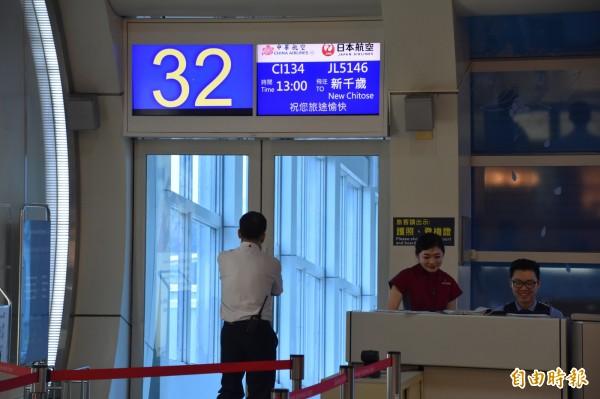 華航每天有1航班從高雄直飛日本北海道。(記者蘇福男攝)