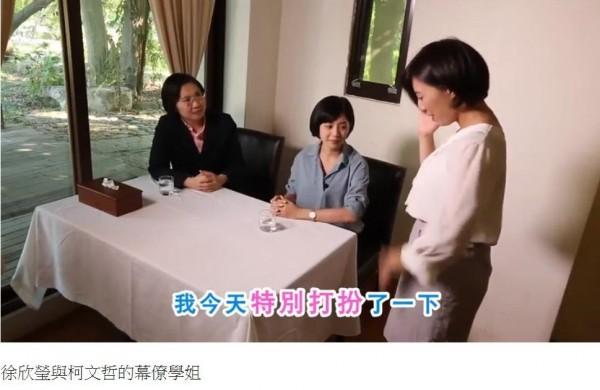 學姊黃瀞瑩真的來了,徐欣瑩派出競選團隊的學妹李玫來接待,並請益如何當一名好幕僚。(擷取自YouTube)