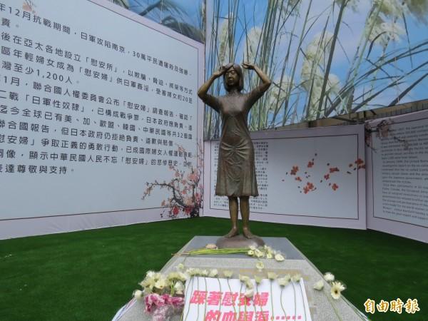 豎立於國民黨黨南市黨部旁的慰女婦並銅像。(記者蔡文居攝)