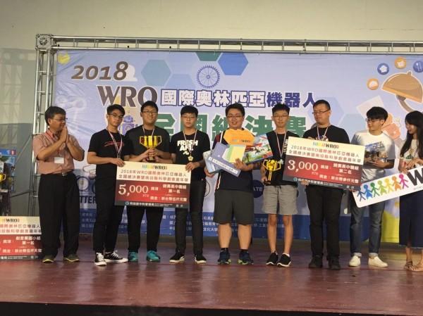 正心中學學生2018WRO國際奧林匹克機器人大賽全國賽中包辦冠亞軍。(正心中學提供)