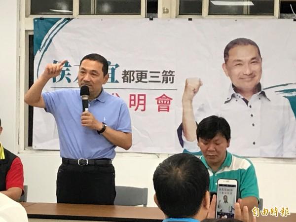 國民黨新北市長參選人侯友宜政見主打都更。(記者李雅雯攝)