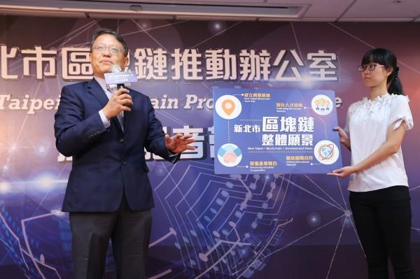 新北市區塊鏈推動辦公室主任黃經堯(左)介紹辦公室願景。(新北市政府經濟發展局提供)