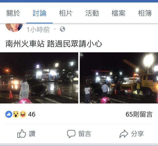 南州火車站前發生車輛陷落坑道事件,好心網友提醒用路人小心駕駛。(擷自臉書社團南州在地大小事)