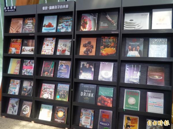 竹北新瓦屋集會堂的「餐飲、翻轉孩子的未來」餐飲主題書展,展出王品集團創辦人戴勝益所收藏的餐飲類書籍400本。(記者廖雪茹攝)
