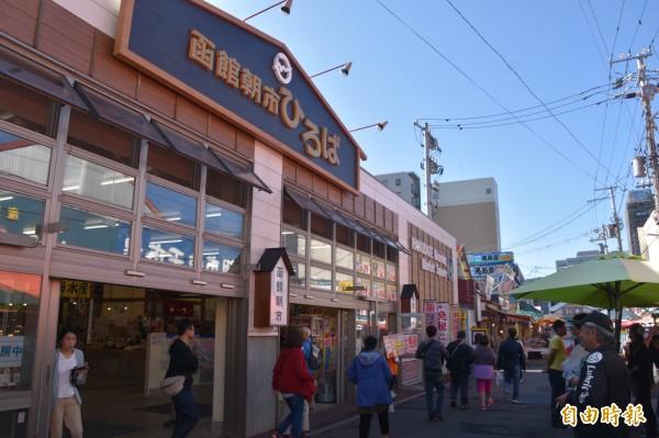 日本北海道函館朝市是台客大啖海鮮的必遊之地。(記者蘇福男攝)