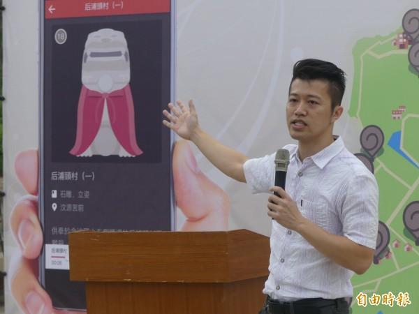 蹦世界數位創意公司創辦人黃勝宏介紹「金沙鎮巡禮之尋找風獅爺」App使用方式。(記者吳正庭攝)