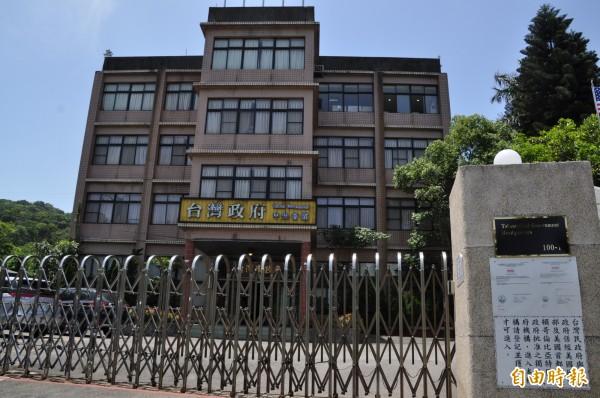 位於桃園市龜山區的台灣民政府中央會館。(資料照,記者周敏鴻攝)