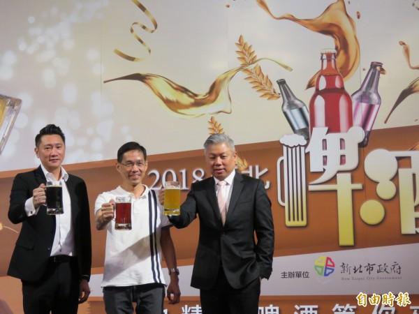 新北市經濟發展局長張峯源(中)舉杯邀民眾參加新北啤酒節。(記者陳心瑜攝)