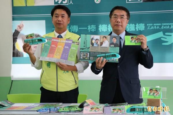 民進黨台南市長參選人黃偉哲(右)與永康區市議員參選人陳宗明(左)今發表共同選舉文宣品。(記者萬于甄攝)
