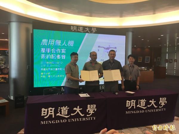 明道大學首開「無人載具課程」。(記者顏宏駿攝)