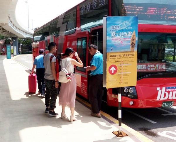 中秋連假3天,國道客運增加2成運量。(記者陳文嬋翻攝)