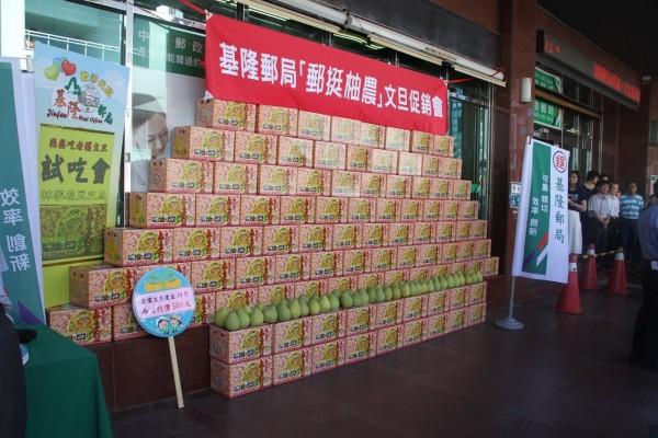 中華郵政協助柚農解決產銷困境,在各地郵局舉辦「郵挺柚農」試吃及促銷會,基隆郵局200箱柚子,中午前就熱銷一空。(基隆郵局提供)