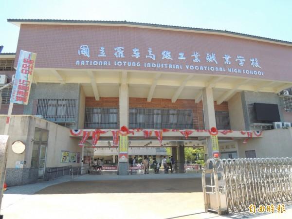 羅工是宜蘭縣唯一設有汽車科的學校。(記者江志雄攝)