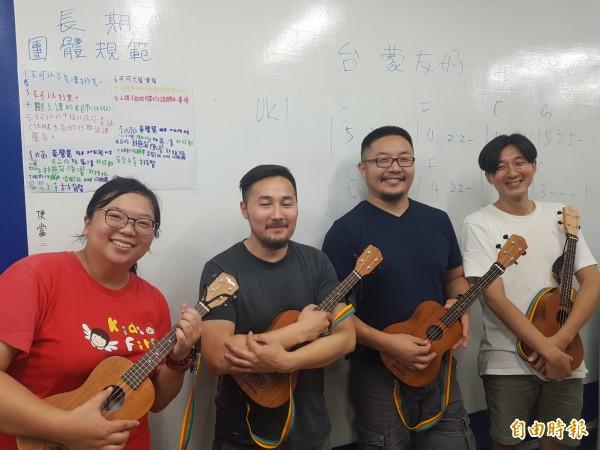 雲林家扶台西希望教室的烏克麗麗班級讓蒙古的則日格(右二)與萬亞(左二)社工驚艷。(記者黃淑莉攝)