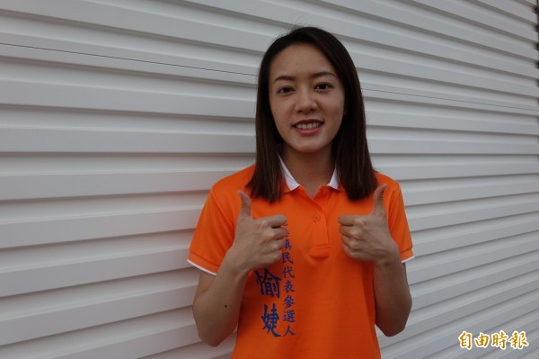 大眼正妹張愉婕東吳大學法律系畢業,23歲的她登記參選鹿港鎮代表。(記者劉曉欣攝)