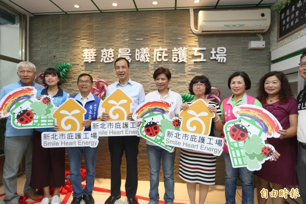 勞工局輔導第26家華慈晨曦庇護工場今天成立,將開發文創商品及DIY體驗遊程。(記者翁聿煌攝)