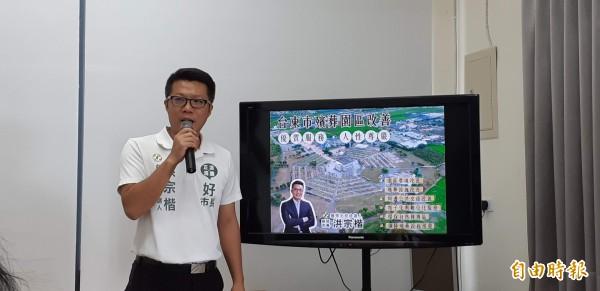 民進黨台東市長參選人洪宗楷今天發表殯葬政見。(記者黃明堂攝)