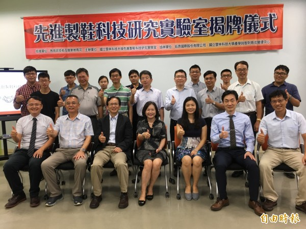 鈺齊國際與雲林科技大學合作,建立先進製鞋科技實驗室。(記者詹士弘攝)