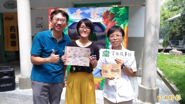 雲林故事館營運團隊。左一為雲林縣府文化處展覽藝術科長陳世訓。(記者廖淑玲攝)