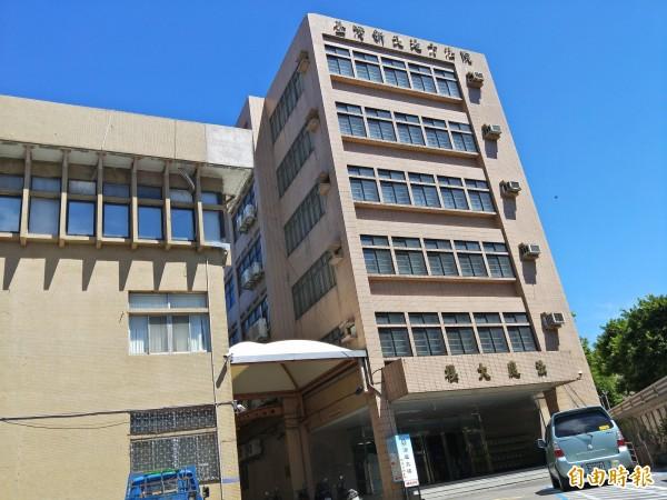 新北地院刑事法庭大樓。(記者陳慰慈攝)