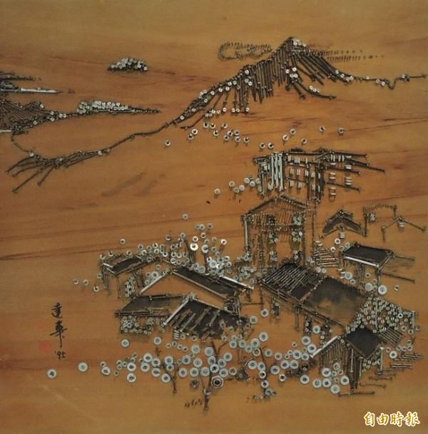 胡達夫在1995年的作品《頌德山莊》中,並未使用鋁罐,只有鐵釘和螺絲釘。(記者林良哲攝)