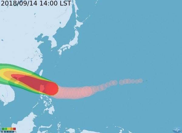 山竹颱風路徑。(取自中央氣象局網站)