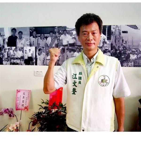 以人頭詐領助理費的雲林縣議員江文登遭雲林地院判處徒刑10月。(記者廖淑玲翻攝)