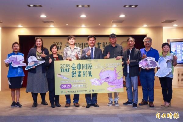 「2018台中國際動畫影展」開閉幕片公布及售票記者會,由市長林佳龍(中)等人共同宣告影展即將開跑。(記者黃鐘山攝)