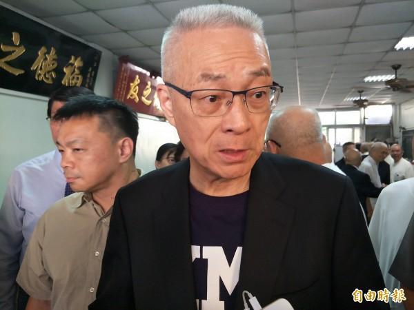 吳敦義認為,這項提案會傷及台灣的民主自由。(記者邱灝唐攝)