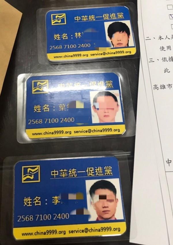 警方意外搜獲3張統促黨黨員證。(記者黃良傑翻攝)