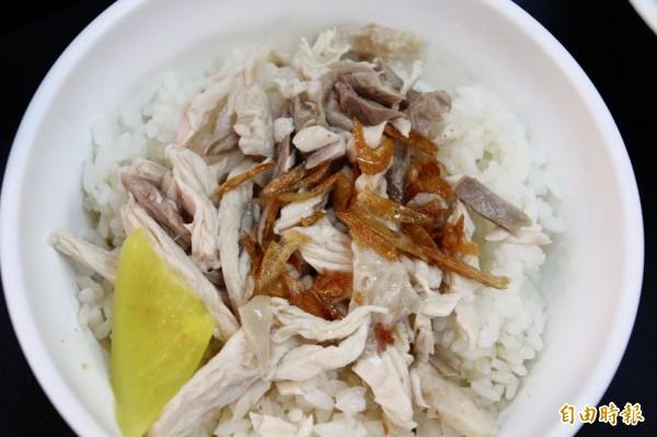 嘉義市三雅嘉義火雞肉飯超過70年。(記者林宜樟攝)