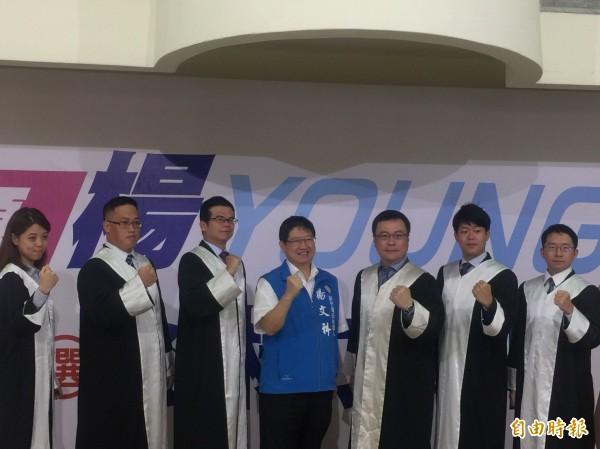 國民黨新竹縣長參選人楊文科(右四)今天在縣黨部成立律師後援會,宣示端正選風。(記者蔡孟尚攝)