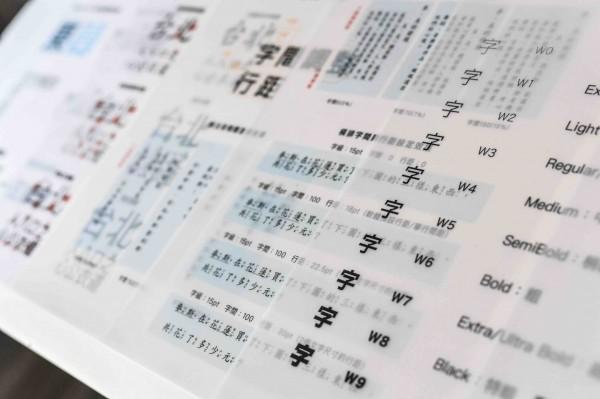 由美感細胞團隊執行的「為明日的教科書做設計」計畫,提出各項教科書改革設計與建議。(台創中心提供)