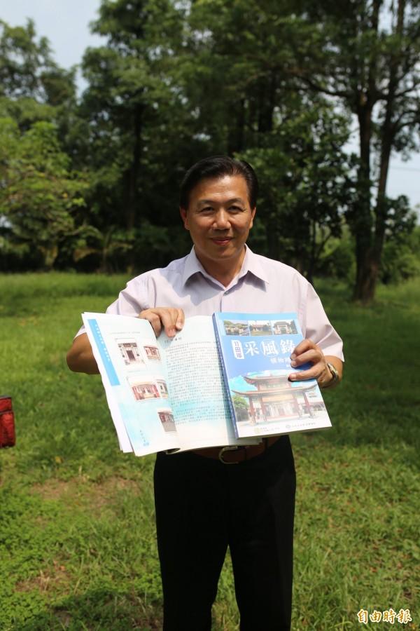 大仁科大教授陳智瑋帶領團隊進行田野調查,透過耆老口述與實地訪查與村民們一起尋根。(記者邱芷柔攝)