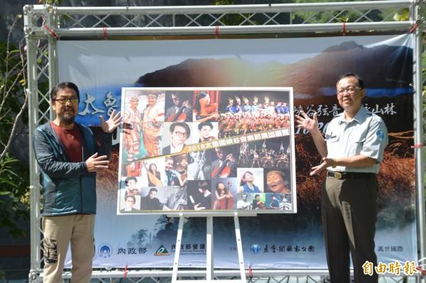 第17屆太魯閣峽谷音樂節將在20日登場,音樂總監范宗沛(左)及太魯閣國家公園管理處長楊模麟今為活動介紹演出卡司。(記者王峻祺攝)