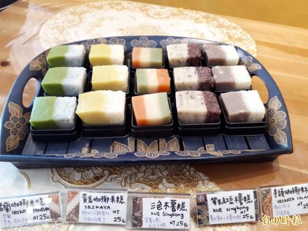 新竹市具特色的南洋娘惹糕,色彩繽紛,都是選用道地的南洋食材,讓人看了心情會變好,嚐過後更有濃濃南洋風。(記者洪美秀攝)