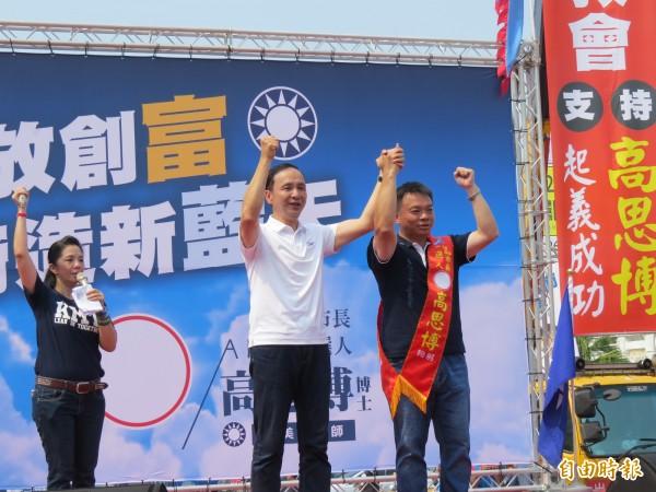 高思博競選總部成立,新北巿長朱立倫(右二)南下為妻舅高思博(右一)站台。(記者蔡文居攝)