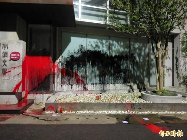 承億文旅總公司門口被油漆潑的一片狼藉。(記者王善嬿攝)