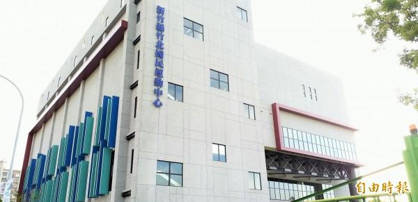 新竹縣政府籌備近7年、耗資約4.4億元打造的竹北國民運動中心,連同毗鄰的縣立游泳館,委託遠東鐵櫃鋼鐵廠經營。(記者廖雪茹攝)